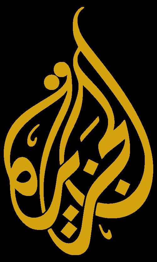 The Al-Jazeera logo. Credit: Al-Jazeera.