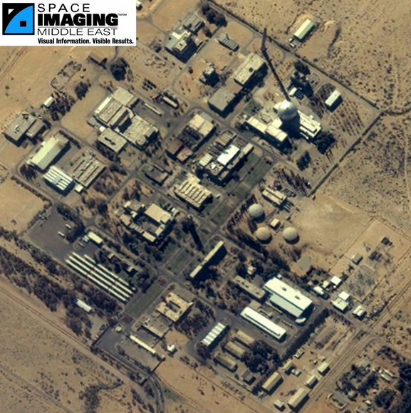 The Negev Nuclear Research Center in Dimona, Israel. Credit: Space Imaging Middle East.