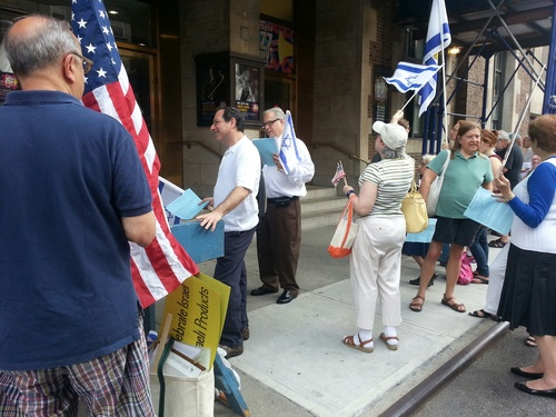 The rally organized by JCC Watch outside the 92nd Street Y in Manhattan on July 11, in response to the Y's invitation of pro-BDS speakers including Alice Walker and Roger Waters (who ultimately did not appear). Credit: Courtesy Richard Allen.