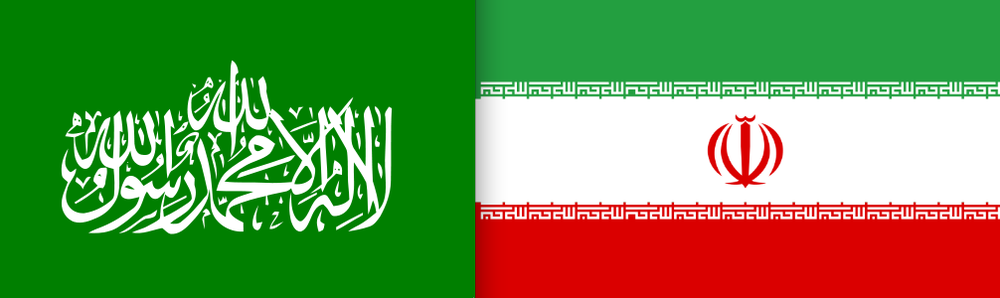 The flags of Hamas (left) and Iran. Credit: Wikimedia Commons.