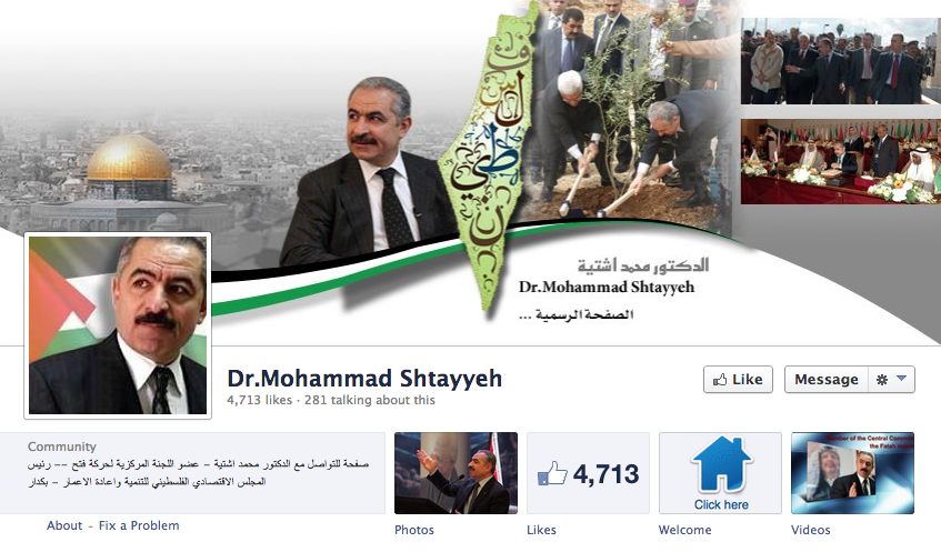 "The Facebook page of Palestinian negotiator Mohammad Shtayyeh features a map including all of Israel, Judea and Samaria, and Gaza with ""Palestine"" written in Arabic letters. Credit: Facebook."