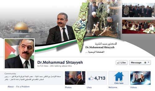 "T he<br /> Facebook page of Palestinian negotiator Mohammad Shtayyeh features a map including<br /> all of Israel, Judea and Samaria, and Gaza with ""Palestine"" written in Arabic<br /> letters. Credit: Facebook. </p> <p>   0<br />    0<br />    1<br />    27<br />    148<br />    JNS<br />    3<br />    1<br />    174<br />    14.0 </p> <p>   Normal<br />    0 </p> <p>   false<br />    false<br />    false </p> <p>   EN-US<br />    JA<br />    X-NONE </p> <p>"