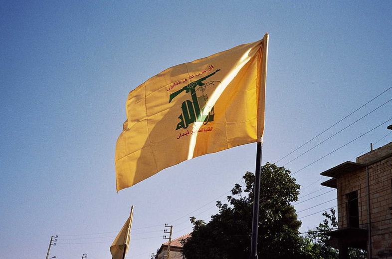 The Hezbollah flag. Credit: Hizbollah Flag via Wikimedia Commons.