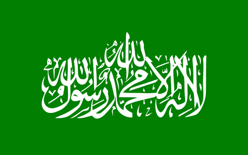 The Hamas flag. A letter signed by 24 members of the U.S. House of Representatives urges Qatar to cut ties with Hamas. Credit: Wikimedia Commons.