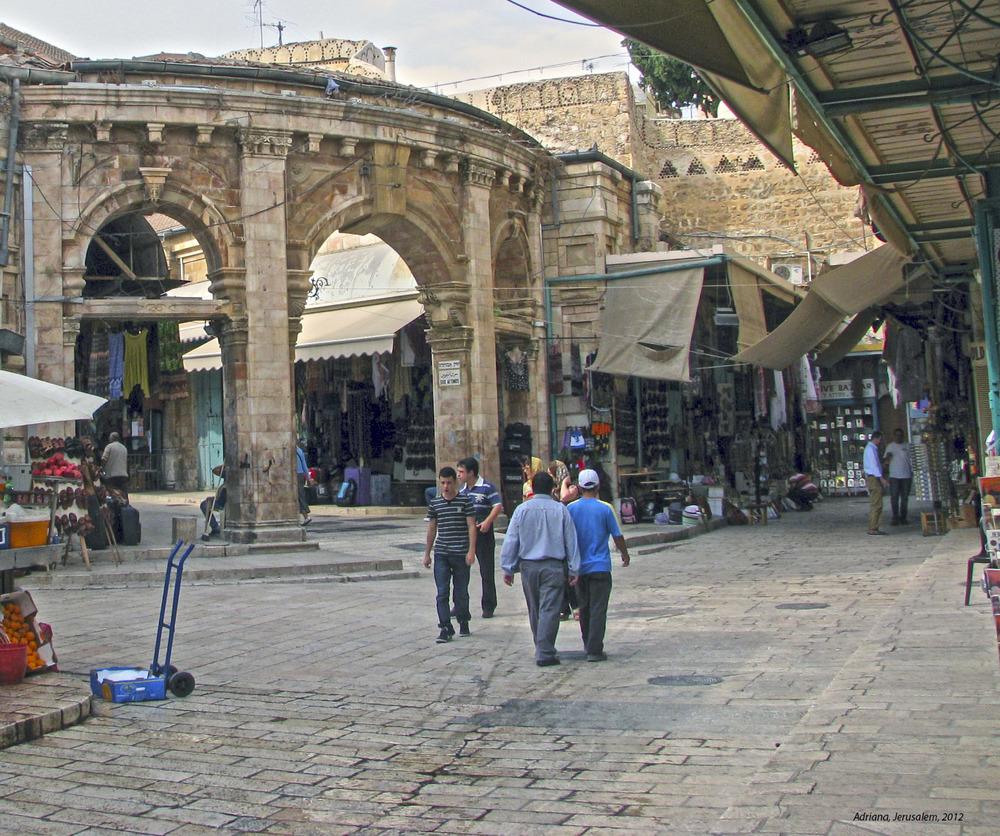The Christian Quarter of Jerusalem. Credit: Adriana Lobba via Wikimedia Commons.