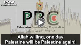 A recent broadcast on Voice of Palestine, the official Palestinian Authority (PA) radio station, looked forward to a future without the state of Israel. Credit: Palestinian Media Watch.