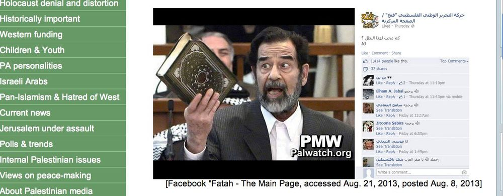 Screenshot the photo of Saddam Hussein posted by the Palestinian group Fatah on one of its Facebook pages. Credit: Palestinian Media Watch.