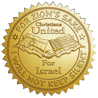 The Christians United for Israel logo. CUFI condemned the attacks on Christianity in Egypt. Credit: Christians United for Israel.