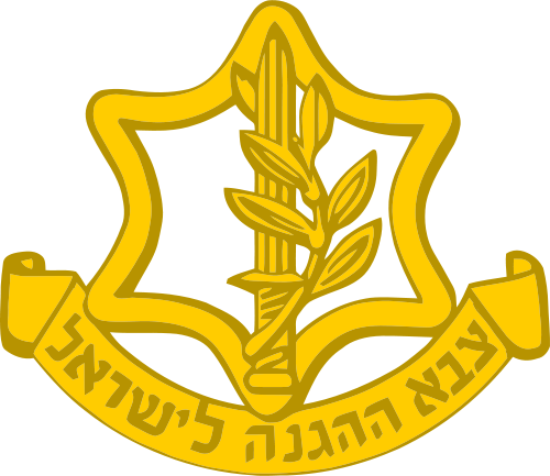 The badge of the Israel Defense Forces (IDF), which summoned its reserves as a precaution in advance of a possible Western strike on Syria, which could result in retaliatory action by Syria against Israel. Credit: IDF.