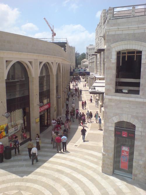 The Mamilla shopping center of Jerusalem. Credit: Wikimedia Commons.