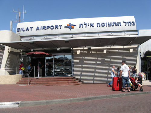 Eilat Airport. Credit: Wikimedia Commons.