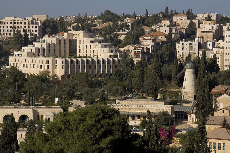 Inbal Hotel in Jerusalem. Credit: Wikimedia Commons.