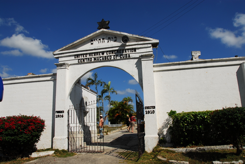 Click photo to download. Caption: The entrance to the Ashkenazi Cuba cemetery in Guanabacoa, Havana. Credit: Marla Whitesman.