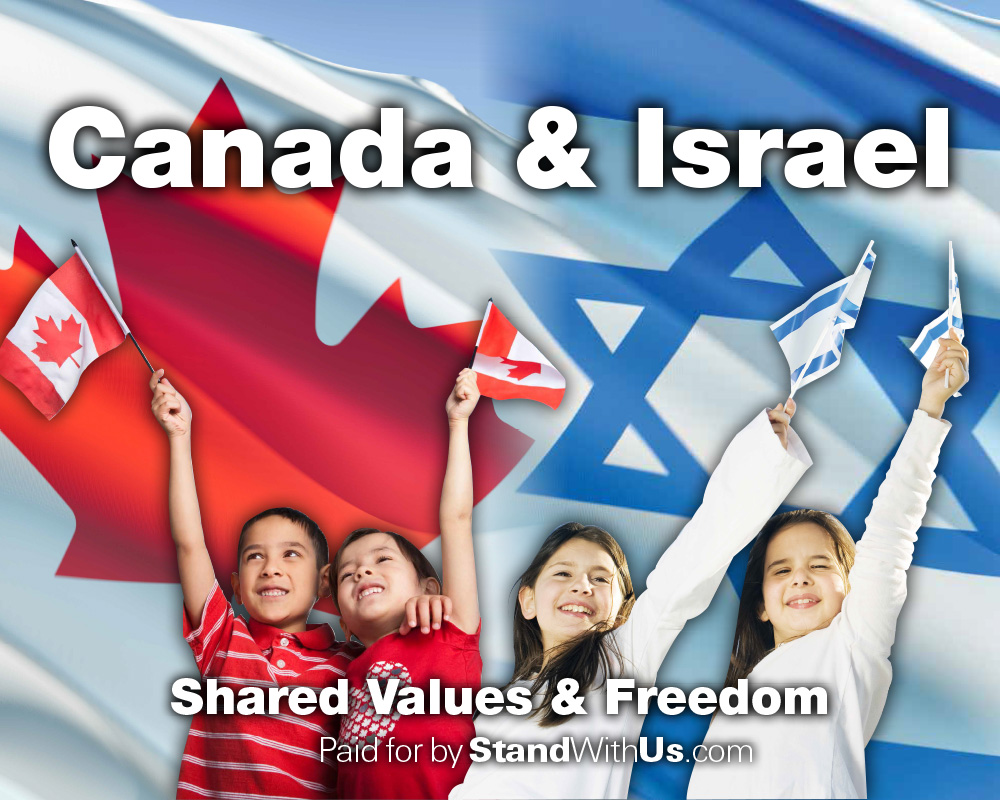 A StandWithUs ad in Vancouver stressing Israeli-Canadian shared values. Credit: StandWithUs.