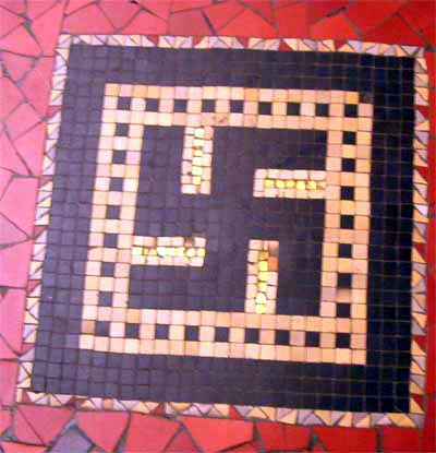 A swastika mosaic in Paris. Twenty-seven percent of respondents in a new poll blamed rising anti-Semitism across the European continent on Muslims. Credit: Wikimedia Commons.