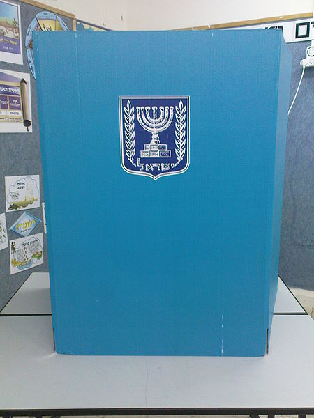 Most incumbent Mayors in Israeli cities were reelected for another term on Tuesday. Credit: Wikimedia Commons.