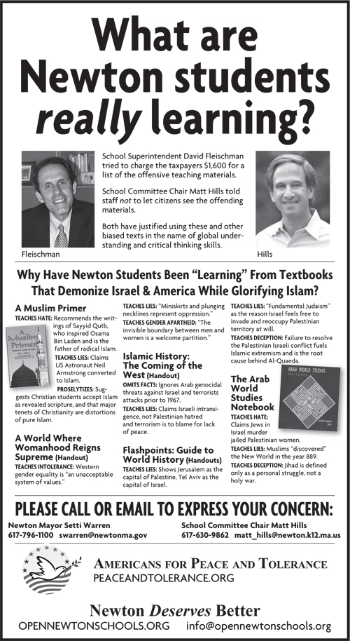 The new ad from Americans for Peace and Tolerance calling out Newton, Mass., schools officials over the presence of anti-Israel texts in their schools. Credit: American for Peace and Tolerance.