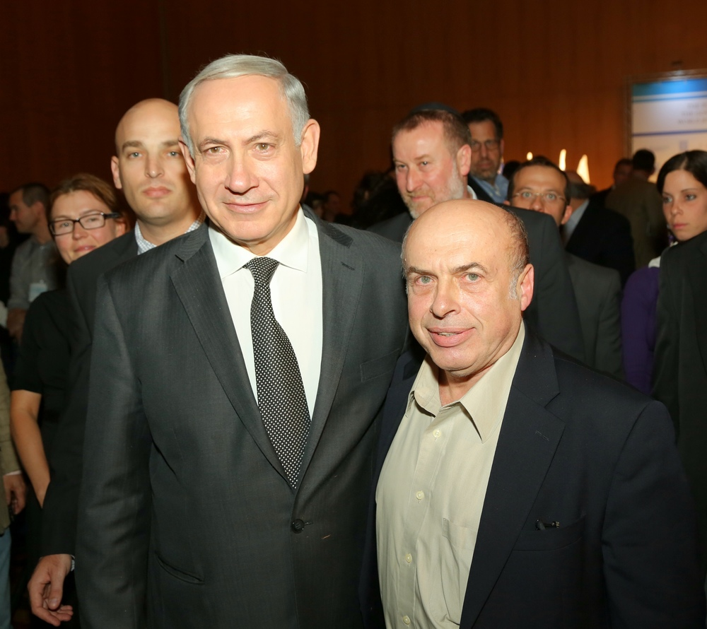 Prime Minister Benjamin Netanyahu and Chairman of the Executive of The Jewish Agency for Israel Natan Sharansky attend the closing plenary of the strategic planning summit of the Government of Israel-Jewish world joint initiative. Credit: Sasson Tiram.