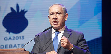 Prime Minister Benjamin Netanyahu speaks at the Jewish Federations of North America General Assembly on Sunday in Jerusalem. Credit: JFNA.
