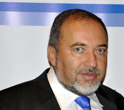 Avigdor Lieberman. Credit: Wikimedia Commons.