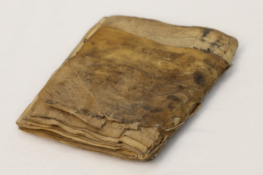 Click photo to download. Caption: The oldest Jewish siddur ever found, pictured, is part of The Green Collection, which will be donated to the future international Bible museum in Washington, DC. Credit: The Green Collection.