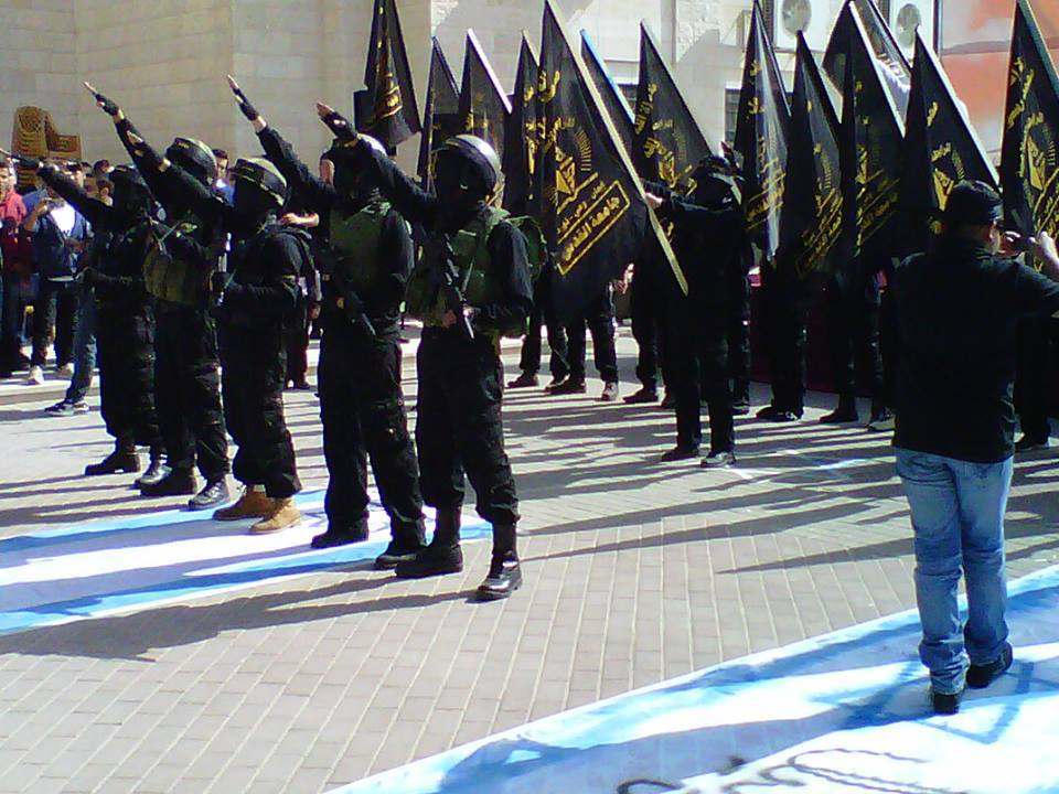 Click photo to download. Caption: The Nov. 5 Nazi-style rally at Al Quds University. Credit: Mideast Dispatches/Tom Gross.