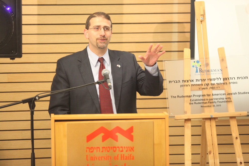 Click photo to download. U.S. Ambassador to Israel Daniel B. Shapiro speaks Wednesday at the inaugural event of the Ruderman Program for American Jewish Studies at the University of Haifa. Credit: Gil Hadani/Allpix.