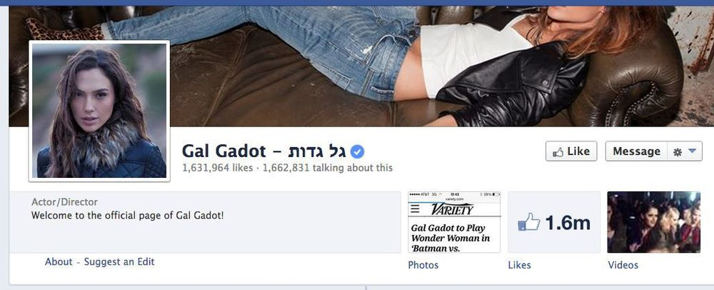 Gal Gadot's Facebook page. Credit: Wikimedia Commons.