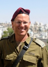 Nitzan Alon, head of the IDF Central Command. Credit: IDF.