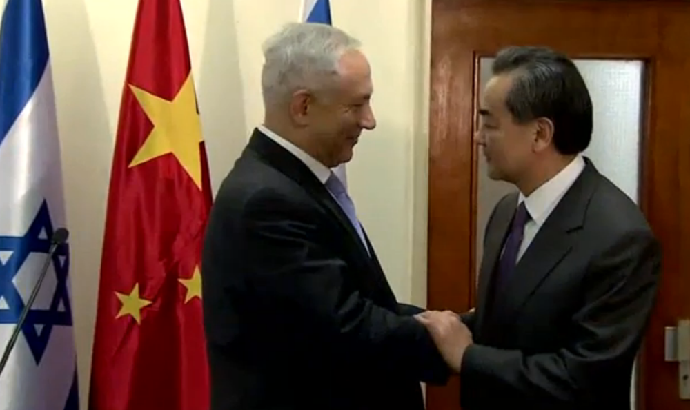 Israeli Prime Minister Benjamin Netanyahu with Chinese Foreign Minister Wang Yi. Credit: Israel Hayom video screenshot.