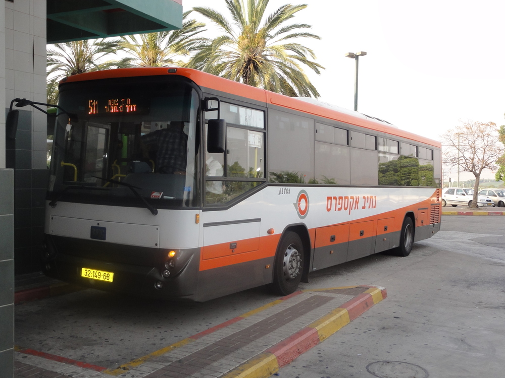 An Israeli bus. Credit: Mattes via Wikimedia Commons.