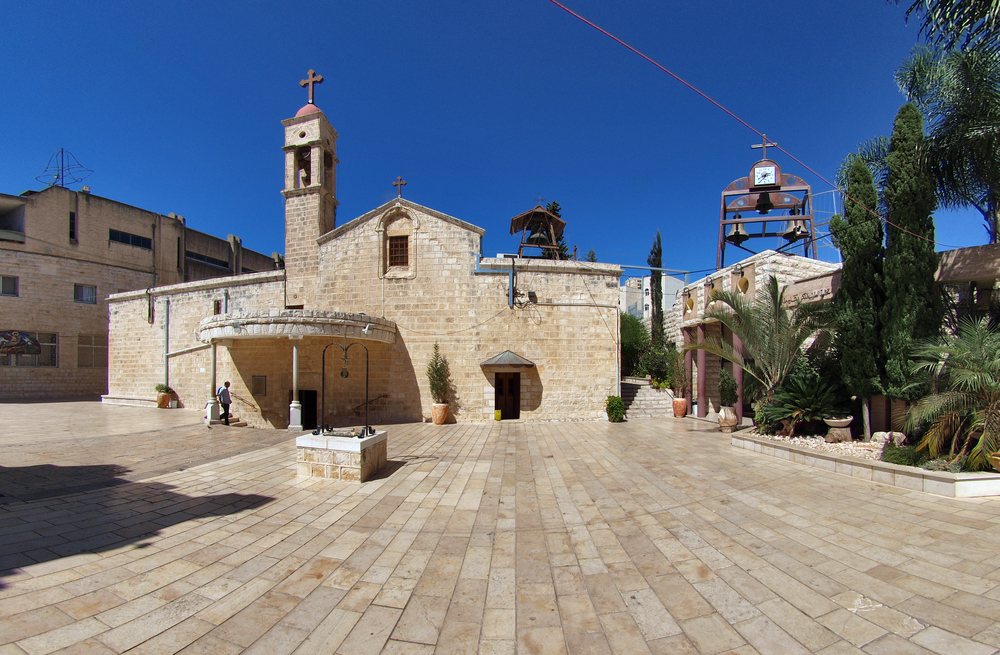 The Greek Orthodox Church of Annunciation in Nazareth, Israel. Nazareth, the childhood home of Jesus, is home to Israel's largest Christian community. Credit: Wikimedia Commons