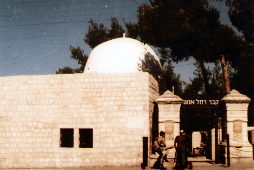 Rachel's Tomb. Credit: Wikimedia Commons.
