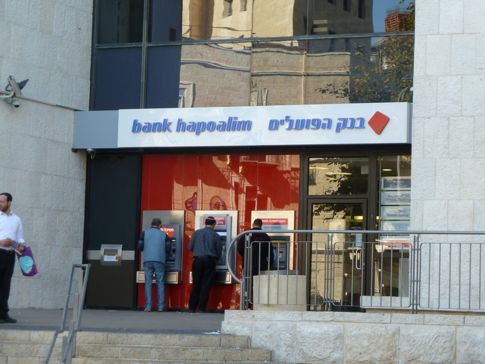 Click photo to download. Caption: Bank Hapoalim in Jerusalem's Zion Square. Credit: Djampa via Wikimedia Commons.
