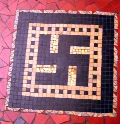 A Swastika. Credit: Wikimedia Commons.