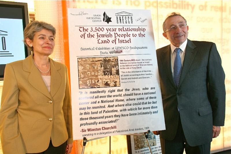 Rabbi Marvin Hier, head of the Simon Wiesenthal Center, and Irina Bokova, director-general of UNESCO, stand by a poster for the Wiesenthal Center exhibit that was pulled by UNESCO before its scheduled Jan. 20 opening. Credit: Simon Wiesenthal Center.
