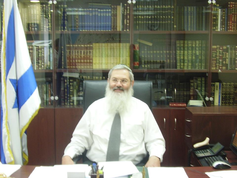 Israeli Deputy Religious Services Minister Rabbi Eli Ben-Dahan, pictured, initiated a plan to create a kosher observance authority in Israel. Credit: Wikimedia Commons.