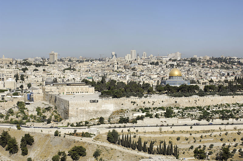 The Temple Mount in Jerusalem. Credit: Wikimedia Commons.