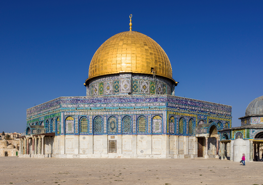 The Dome of the Rock. Credit: Godot13 via Wikimedia Commons.