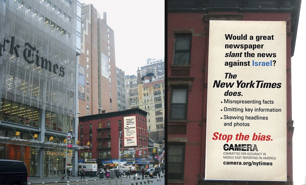 Click photo to download. Caption: The CAMERA billboard criticizing the New York Times, placed near the Times's office in Manhattan. Credit: Provided photo.