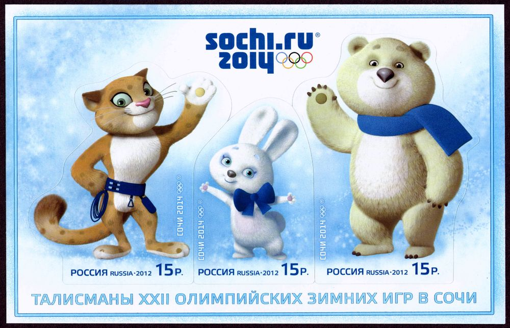 Click photo to download. Caption: Postage stamps commemorating the three mascots of the 2014 Sochi Olympics. Credit: Russian Post, Publishing and Trade Centre.