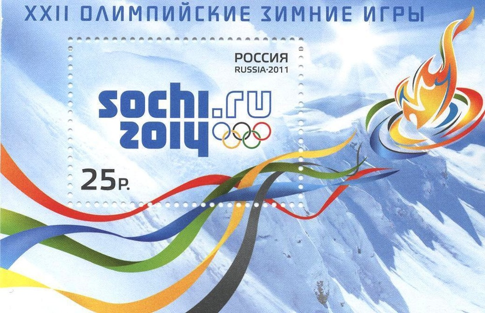 Click photo to download. Caption: A postage stamp marking the 2014 Winter Olympics in Sochi, Russia. Credit: Wikimedia Commons.