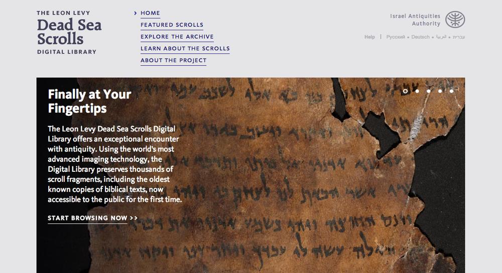 The Dead Sea Scrolls website. Credit: Screen shot.