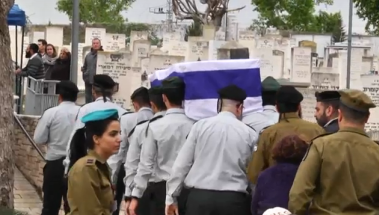 The funeral for 21-year-old IDF Captain Tal Nachman. Credit: Israel Hayom video screenshot.