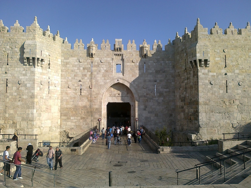 Damascus Gate in Jerusalem. Credit: Biosketch via Wikimedia Commons.