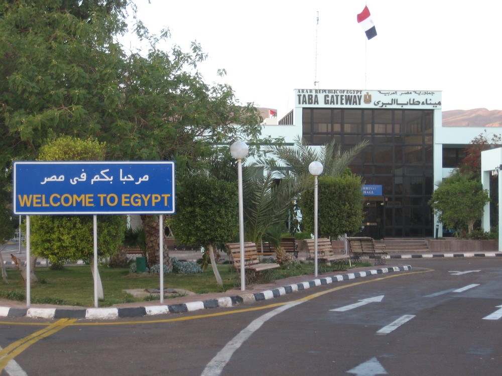 The Egyptian border terminal at its Taba crossing with Israel. Credit: Wikimedia Commons.