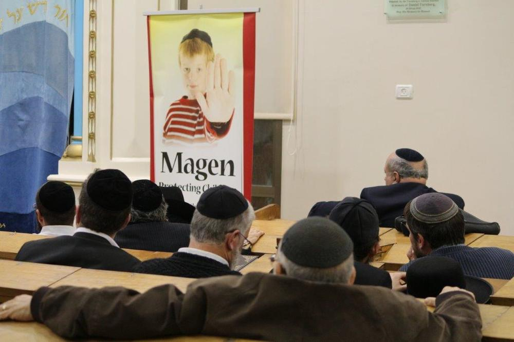 Click photo to download. Caption: A recent event held by Magen at the Kehillat Ahavat Tzion synagogue in Ramat Beit Shemesh, Israel. Credit: Yosef Symonds.