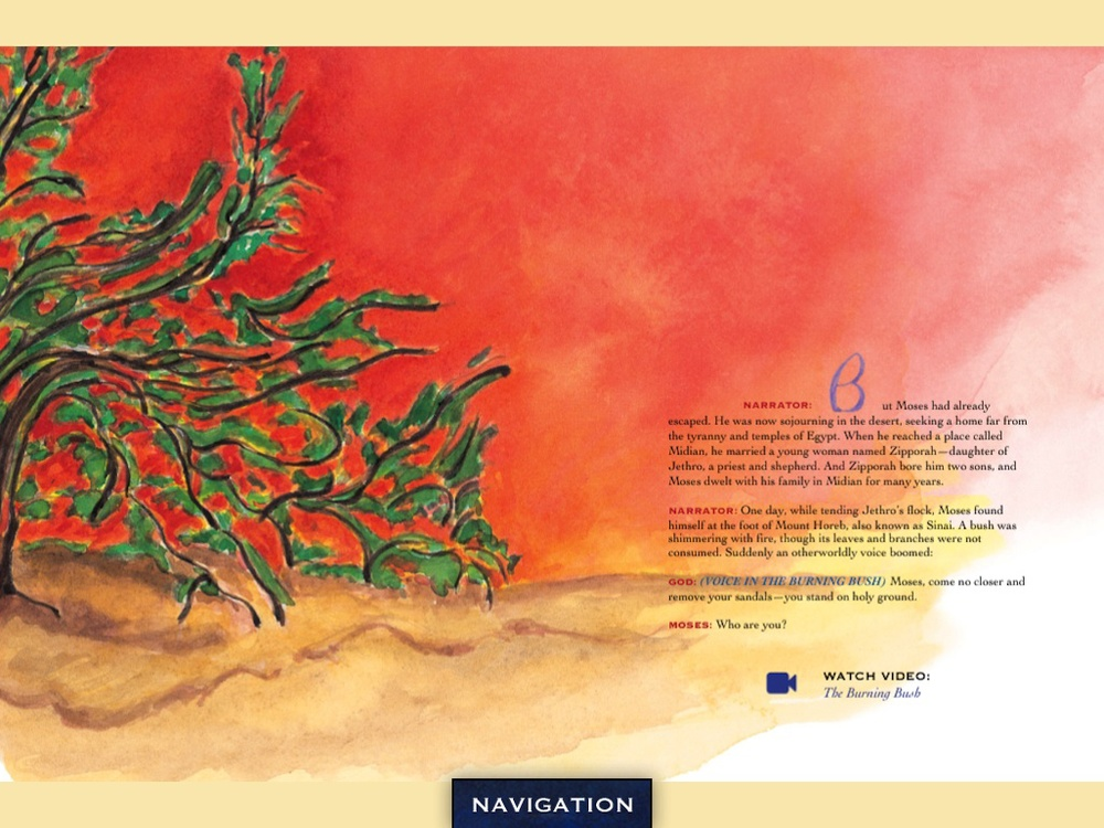 Click photo to download. Caption: Illustrator Jan Aronson's depiction of the burning bush episode in the app for The Bronfman Haggadah. Credit: Bronfman Associates.