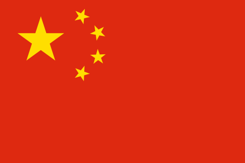 The flag of China. Credit: Wikimedia Commons.