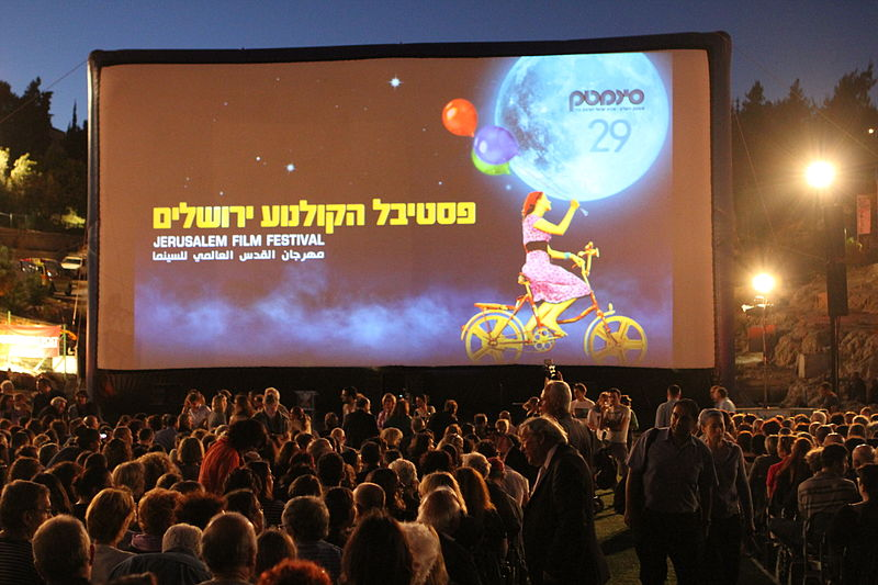 Participants of the first Jerusalem Film Workshop will participate in Jerusalem's International Film Festival after the completion of the program. Credit: Wikimedia Commons.